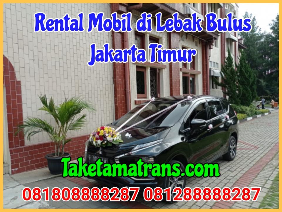 Rental Mobil di Lebak Bulus Jakarta Selatan